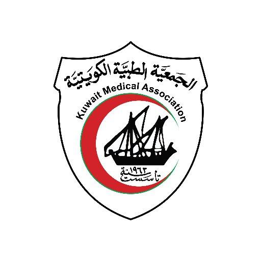 KMA (Kuwait Medical Association)