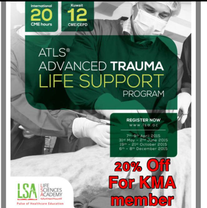 ATLS ADVANCED TRAUMA LIFE SUPPORT PROGRAM